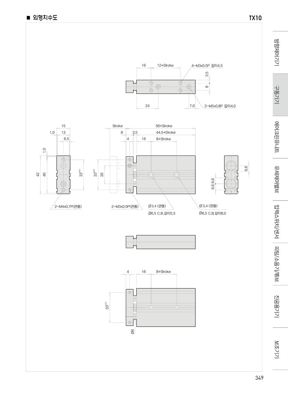 2+신영제어기 종합카다로그 200416349.jpg