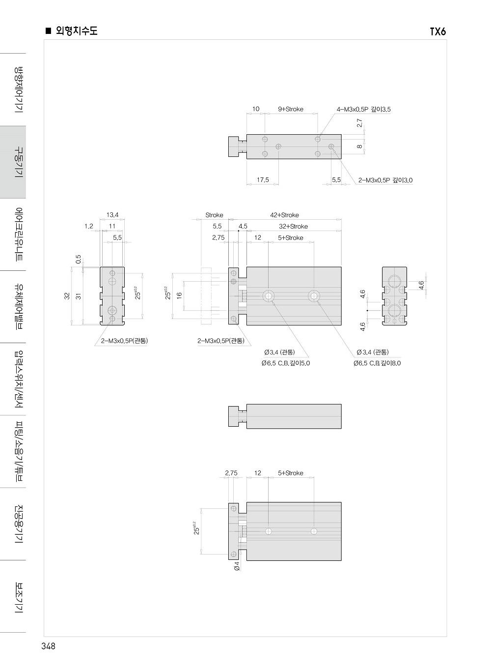 2+신영제어기 종합카다로그 200416348.jpg
